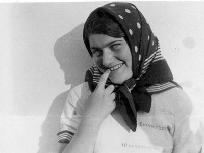 Renia in Skole in the 1930s