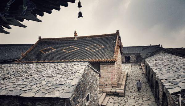 Resonance - Mount Wutai - China thumbnail