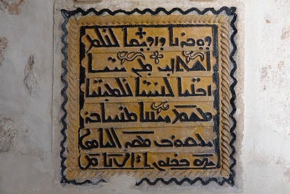 Aramaic is one language scholars are racing to save.
