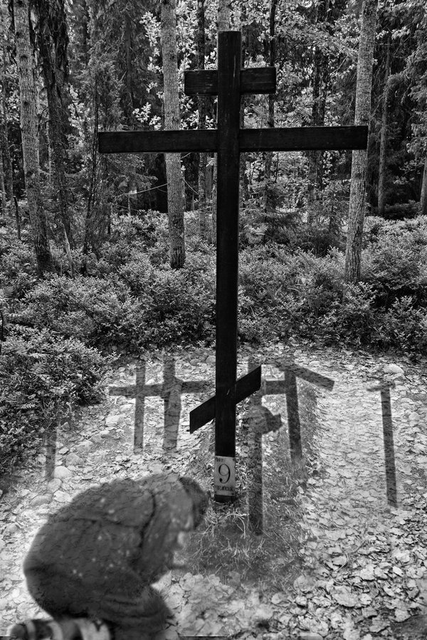 Memorable and worship crosses. Karelia, Russia. thumbnail