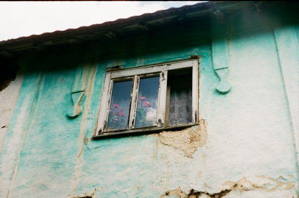 Gostusa Village houses thumbnail
