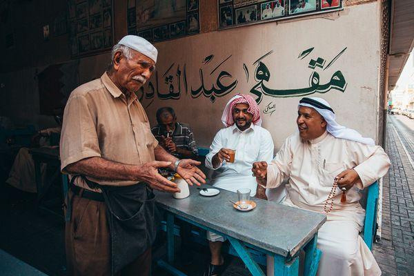 Abdul Qadir Café thumbnail