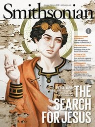 Cover for January/February 2016