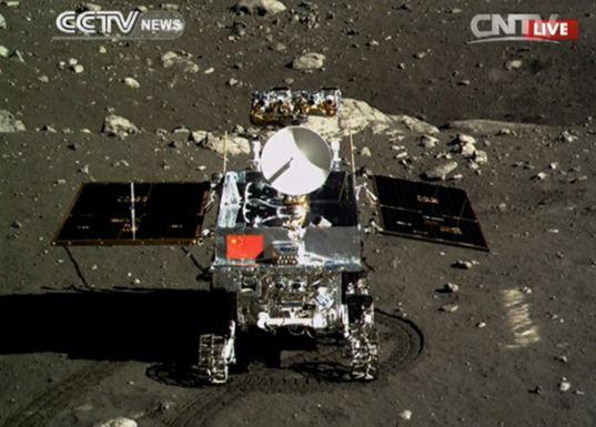 China on Moon