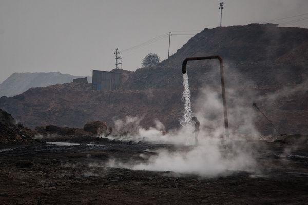 A Bath among Toxic Smoke thumbnail