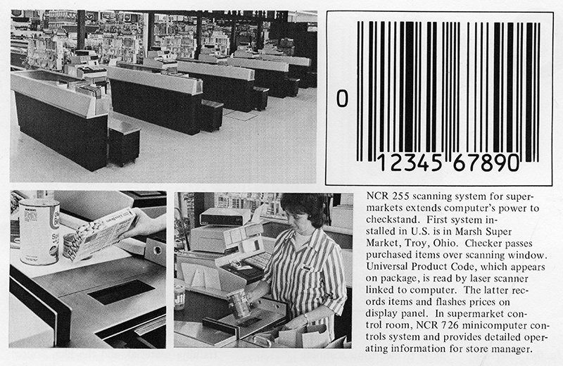 The History of the Bar Code