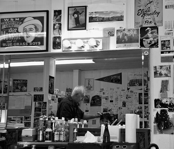 Musical Haircut thumbnail
