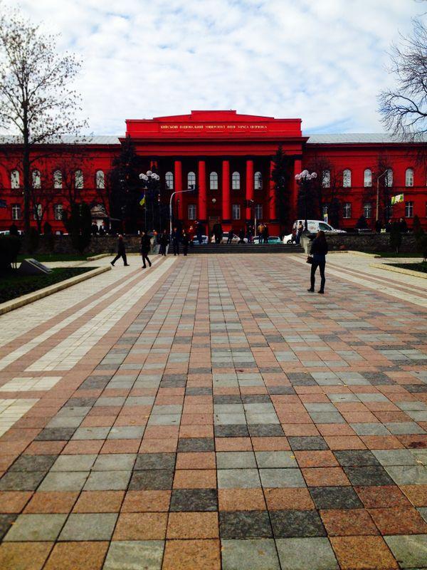 Taras Shevchenko National University of Kyiv thumbnail