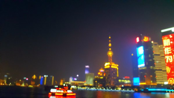 Lights of Shanghai thumbnail