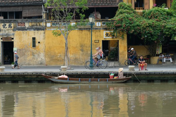Hoi An Traffic thumbnail