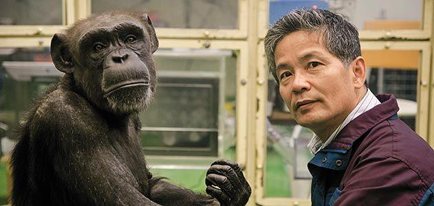 Tetsuro Matsuzawa and Ai