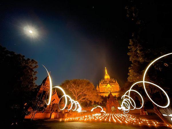 Pagoda of the night thumbnail