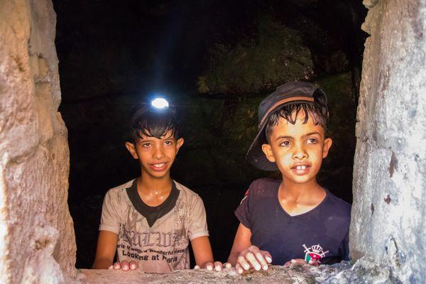 Bedouin Children thumbnail