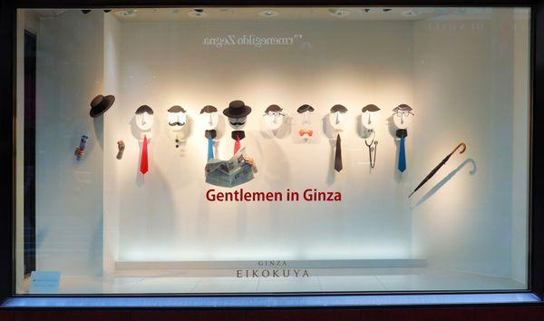 Gentlemen in Ginza thumbnail