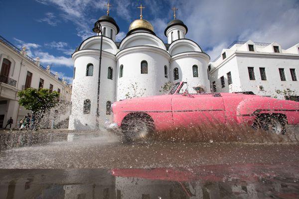 Colorful Cuba thumbnail