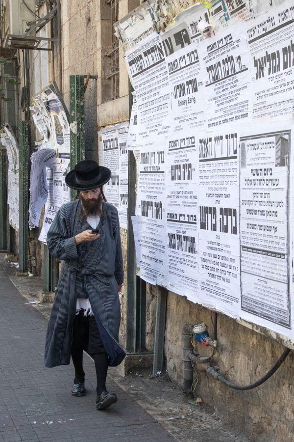 Jerusalem # 2 thumbnail