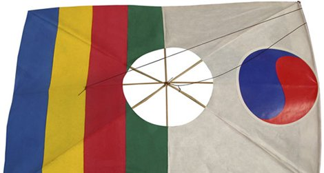 This Saturday, you can make a Korean kite just like this one at the Sackler Gallery.
