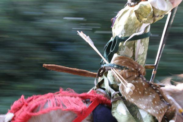 Horseback archery (yabusame) at Meiji Shrine. thumbnail