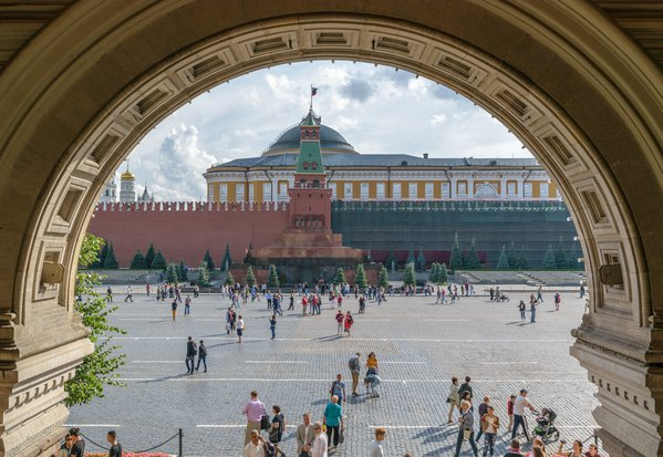 Lenin's mausoleum on Red Square thumbnail