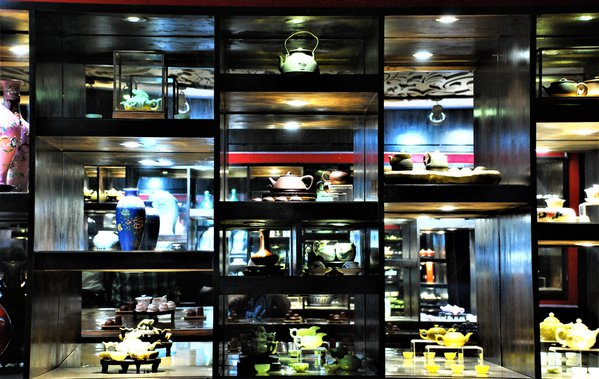 Tea House in Beijing thumbnail