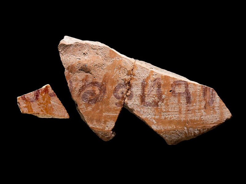 The inscription represents a rare and valuable clue to the development and spread of writing systems in the region