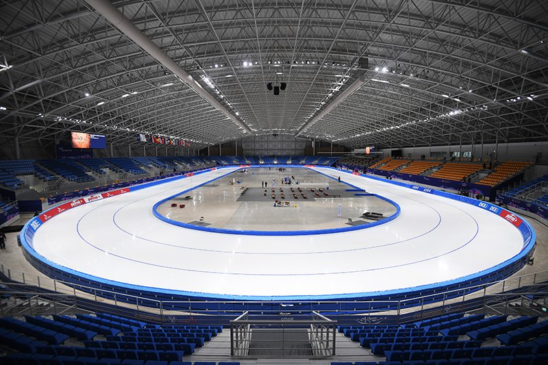Pyeonchang-olympic-park.jpg