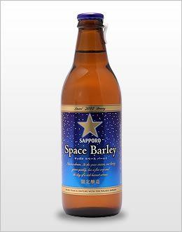 20110520090110space_beer.jpg