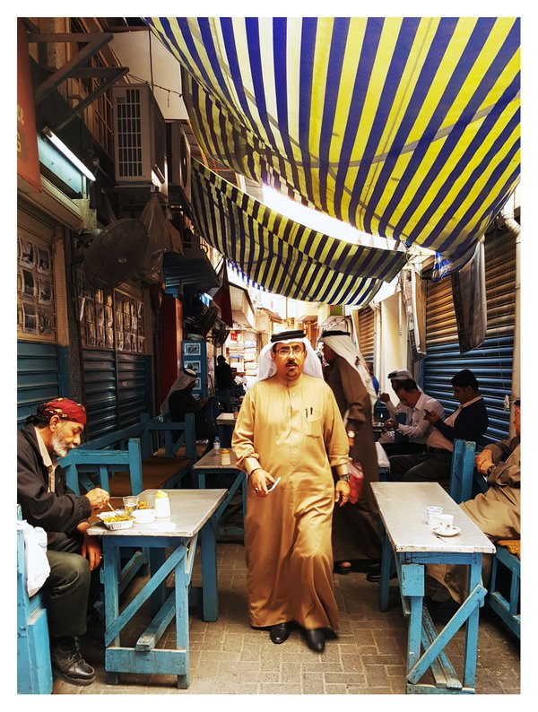 Tea time at the souk in Manama, Bahrain thumbnail