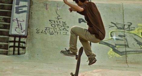 Professional skateboarders