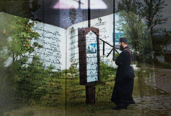 The Writings Of Sviyazhsk thumbnail