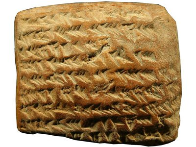 This cuneiform tablet may re-write the history of math and astronomy.