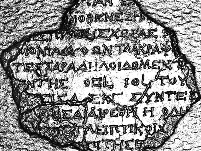 Fragment 19, a piece of the back cover inscription plate, enhanced with state-of-the-art techniques to make the characters more readable.