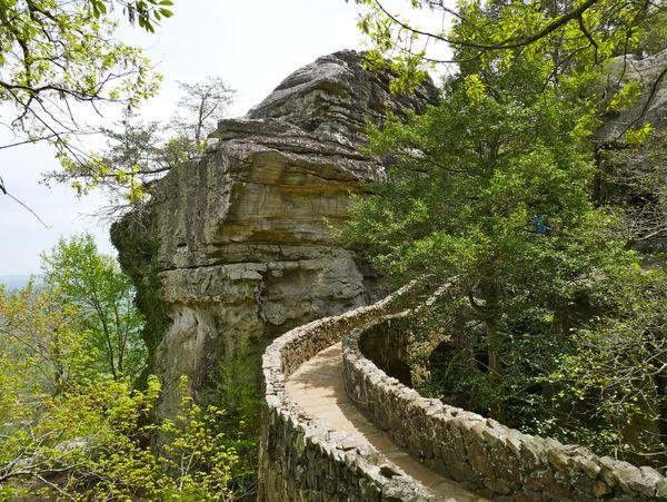 A rock walkway thumbnail