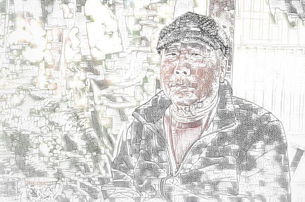 Portrait of a Decorator thumbnail