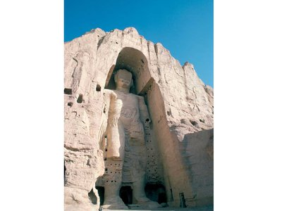 One of the colossal Buddha statues, before it was destroyed.