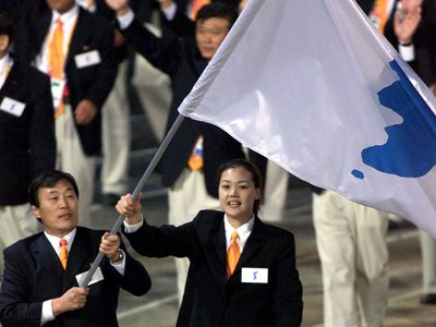 A flag with Korean peninsula unification symbol at the opening ceremony of the Sydney 2000 Olympic Games.
