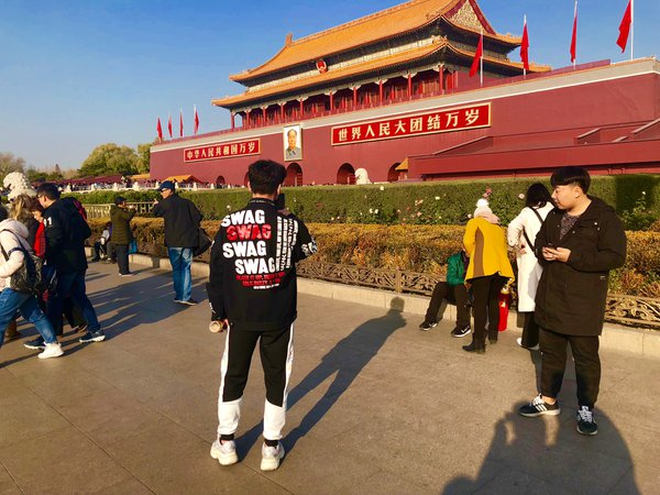 Swag in the Forbidden City thumbnail