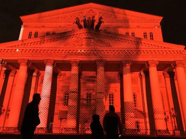 Bolshoy Theatre. The light show thumbnail