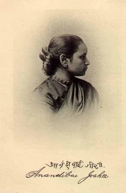This 19th Century