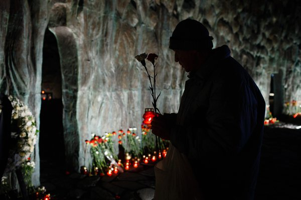 Day of Remembrance of the Victims of Political Repressions thumbnail