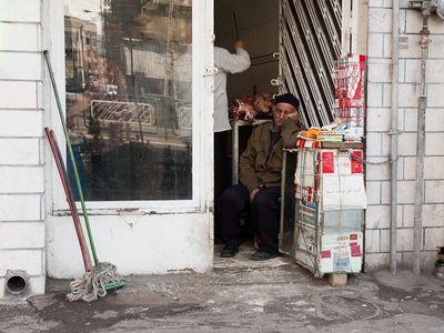 Cigarette Seller in Iran