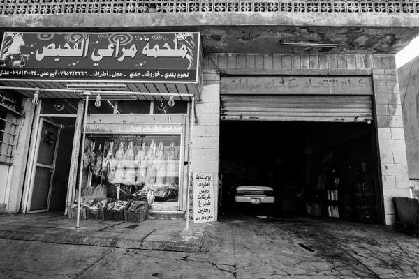 Jordanian Butcher Shop thumbnail