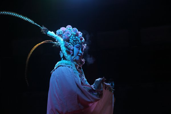Beijing Opera thumbnail