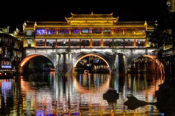 Rainbow Bridge Fenhuang thumbnail