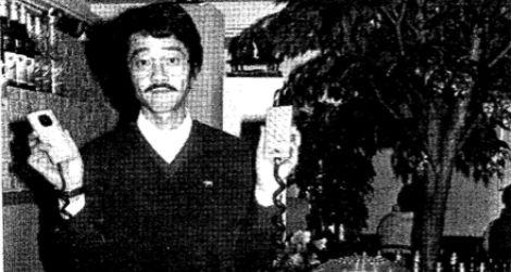 Mitsugu Watarai with Ken-chan