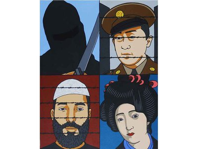 Portraits of Infamy by Roger Shimomura, 2016