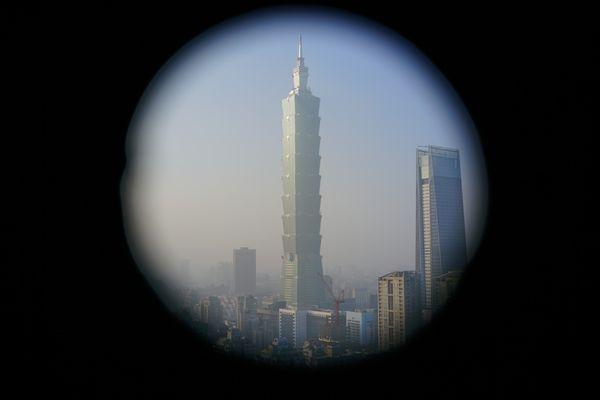 Telescope View of Taipei 101 building. thumbnail