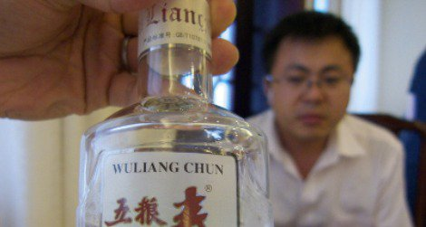 If you figure out a way to politely turn down baijiu, China's favorite hard liquor, please let us know.