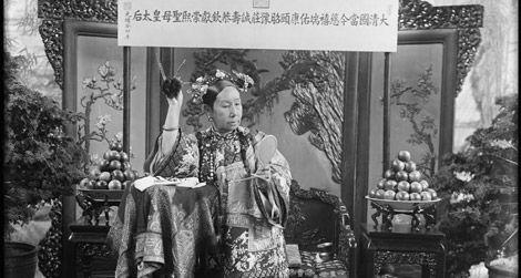 Empress Dowager Cixi strikes a pose