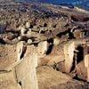 Gobekli Tepe: The World's First Temple? icon